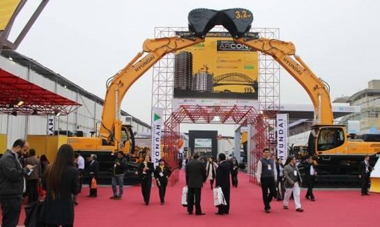 秘鲁建筑设备展EXPO ARCON