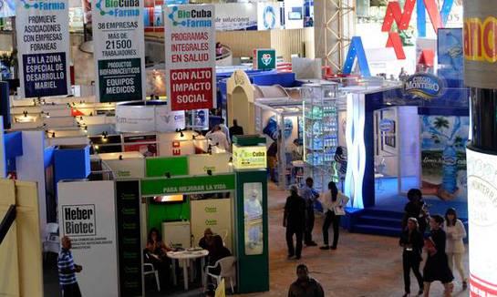古巴贸易展FIHAV