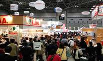 日本宠物用品展INTERPETS FAIR 2018