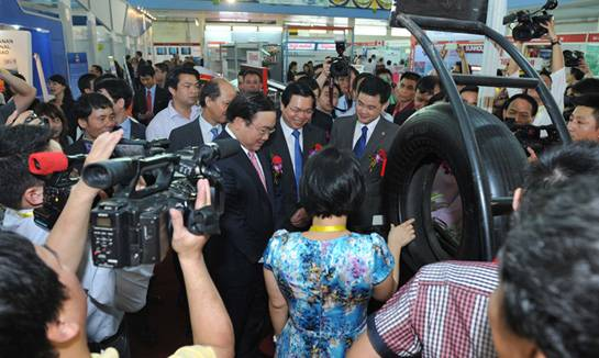 越南综合贸易展VIETNAM INTERNATIONAL TRADE FAIR - VIETNAM EXPO
