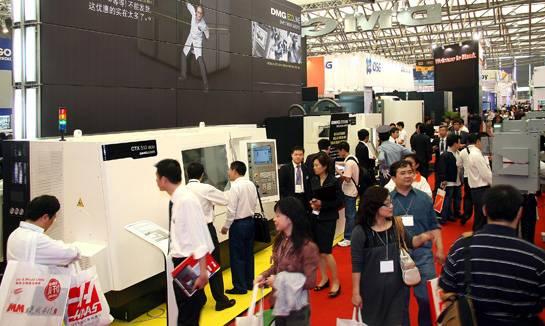 重庆市五金机电展HEF