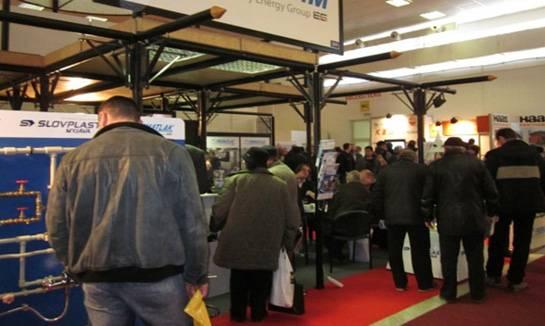 斯洛伐克暖通、空调及环保技术展AQUA-THERM NITRA