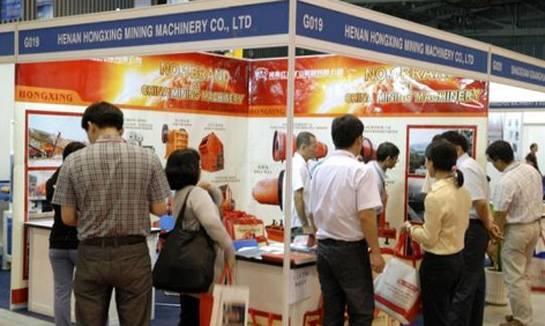 印尼农业展International Trade Exhibition on Agriculture which covers major elements of agribusiness