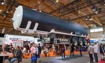 德国石油工业交易会EXPO PETROTRANS