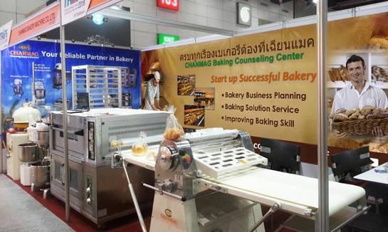 泰国酒店餐饮及食品饮料服务展TRAFS