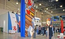 俄罗斯印刷展Polygraphinter