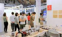 台湾文化创意产业展Taiwan International Cultural and Creative Industries Exhibition