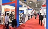 伊朗建筑材料展PROJECT IRAN