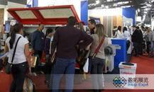 巴西家具配件及木工机械展FOR MOBILE