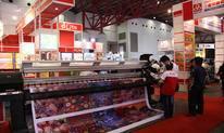 印尼印刷及设备器材展FGD EXPO