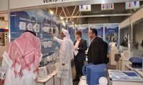 沙特电力能源展SAUDI ELENEX