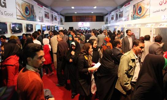 伊朗家用电器展Household Appliances