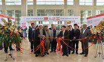 伊朗中国建材周展IRAN-CHINA TRADE WEEK