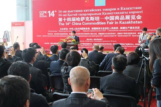 哈萨克斯坦-中国商品展Commodities Fair in Kazakhstan(China)