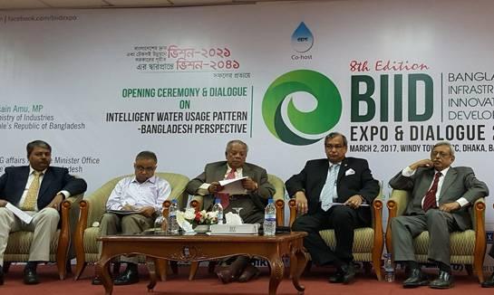 孟加拉国水处理展BANGLADESH WATER EXPO