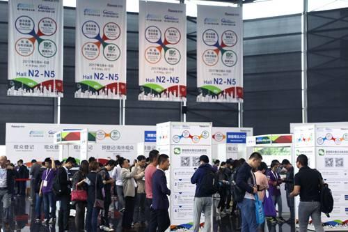 中国电力电工设备与技术展China Energy Generation Industry Exhibition