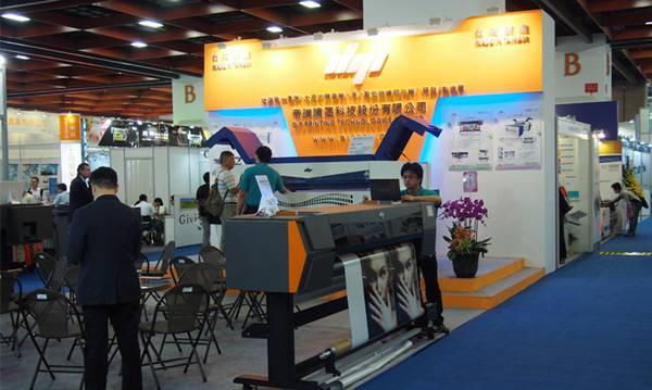 台北印刷机材展TIGAX