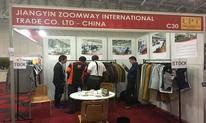 南非中国纺织精品展CPT FAIR