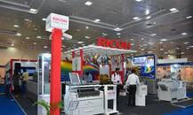 菲律宾印刷展Print Philippines