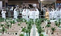 阿联酋房地产展CITYSCAPE ABU DHABI
