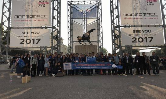 意大利石材展MARMOMACC