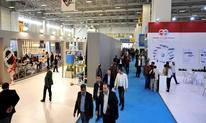 土耳其光学眼镜展Silmo Istanbul Optical Fair
