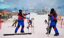 俄罗斯登山滑雪展Ski & Board Salon