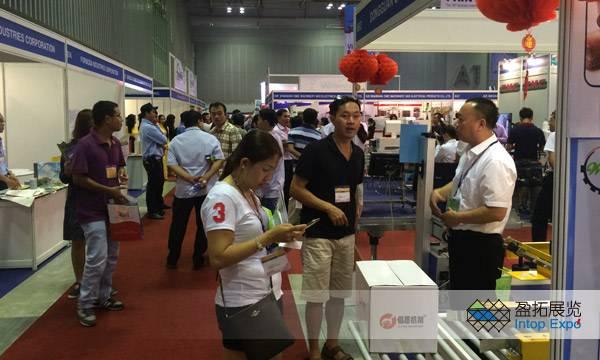越南印刷包装展VNPRINTPACK & VN FOODTECH