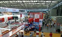 伊朗包装印刷机械设备展PACK & PRINT MACHINERY