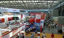 伊朗包裝印刷機械設備展PACK & PRINT MACHINERY