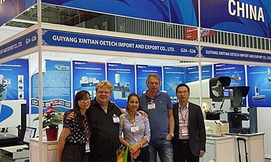 越南机床及金属加工展METALEX VIETNAM