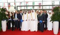 卡塔尔建筑建材展PROJECT QATAR