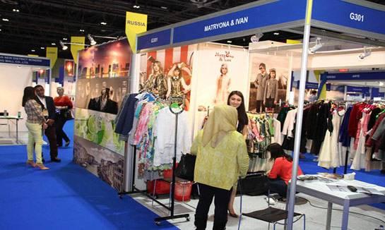 迪拜贸易博览会International Autumn Trade Fair