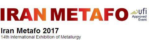 伊朗德黑兰国际冶金铸造及钢铁展览会logo
