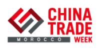 摩洛哥卡萨布兰卡中国贸易周展览会logo