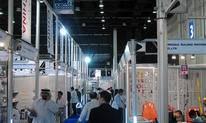 迪拜纺织服装及家用纺织品展MOTEXHA