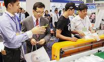 越南塑料橡胶展PLASTICS & RUBBER VIETNAM