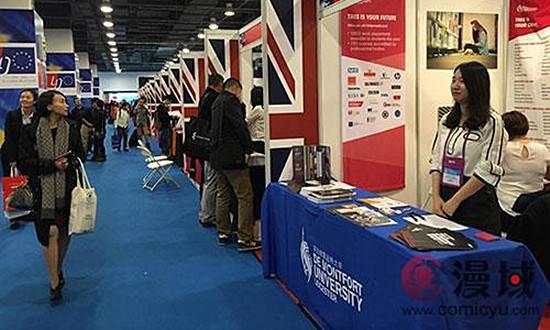 泰国教育媒介及技术展WORLDDIDAC ASIA BANGKOK