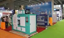 印度大米粮食展RICE PRO TECH EXPO