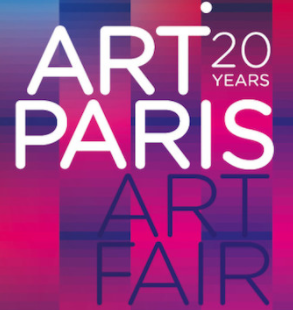 法国巴黎当代艺术展览会logo