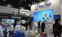 韩国工具展TOOL TECH(Seoul International Tool Exhibition)