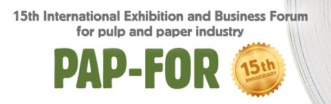 俄罗斯国际纸浆造纸、林业、生活用纸及纸包装展览会logo