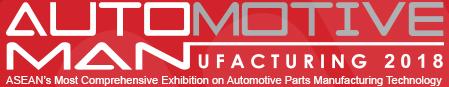 泰国曼谷国际汽车生产制造展览会logo