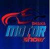 孟加拉国达卡国际汽摩及配件展览会logo