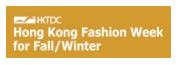 香港国际时装节秋冬系列展览会logo