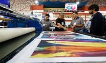 意大利印刷展Print4All