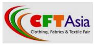 巴基斯坦拉合尔国际纺织机械及面料展览会logo
