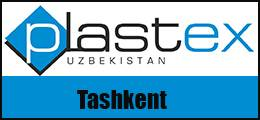 乌兹别克斯坦塔什干国际橡塑展览会logo