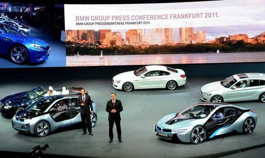 德国乘用车展IAA Frankfurt