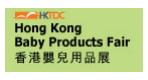 香港国际婴儿用品展览会logo